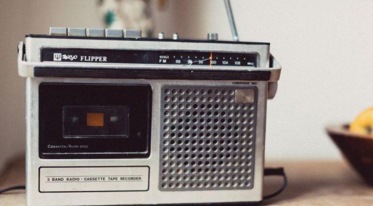 Governo reabre prazo para emissoras AM pedirem migração para FM.
